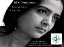 Fundraiser for Bernardo Kohler Center